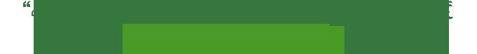 """みどり豊かなまちづくり""""を応援する3つの表彰制度 『都市の緑3表彰』"""