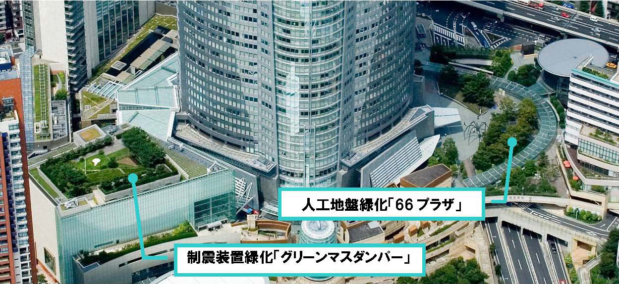 森ビル株式会社 六本木ヒルズの人工地盤・制震装置等の緑化01