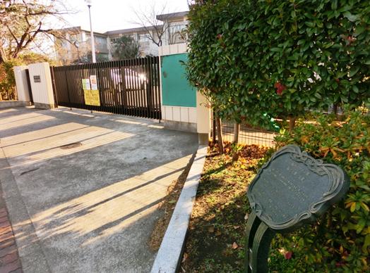 神奈川県横須賀市 鶴久保小学校01