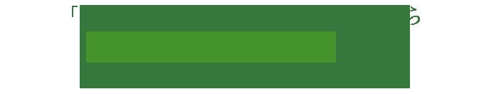 緑の環境デザイン賞」は、今年度から 『緑の環境プラン大賞』として 名称新たに募集します!