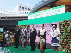 都市緑化キャンペーン2016 開催当日の様子