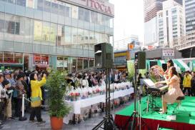都市緑化キャンペーン2016 開催当日の様子2