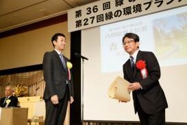 第36回緑の都市賞内閣総理大臣賞を受賞した森ビル株式会社様