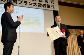 第27回 緑の環境プラン大賞 国土交通大臣賞を受賞した株式会社キャッセン大船渡様