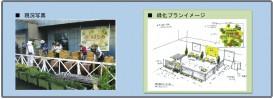 赤坂みつばちあ及びTBSテレビ 赤坂BeeTownプロジェクト02