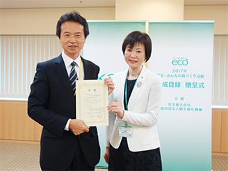花王(株)石渡明美執行役員(右)から目録の贈呈 (左)NPO法人オオタカ保護基金