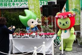都市緑化キャンペーン2017 開催の様子(全国都市緑化やまぐちフェア/信州フェア紹介)