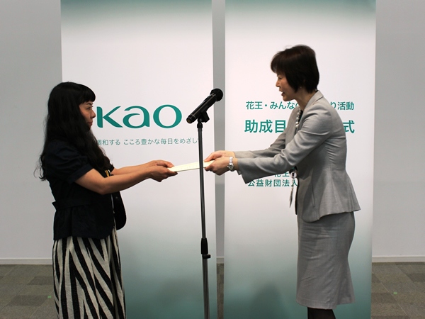 花王㈱石渡明美執行役員(右)から目録の贈呈 (左)NPO法人いとなみ