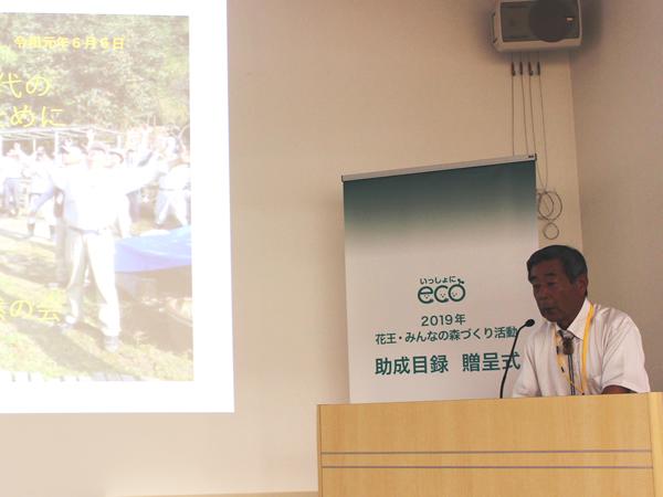 3年目継続団体の発表 奈良・人と自然の会