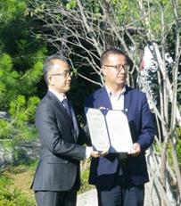 中国・2019北京国際園芸博覧会 寄贈書の贈呈