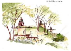 元気会 ふるさとの山(八面山)回帰プロジェクト02