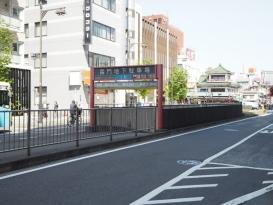 台東区 江戸ルネサンス 伝統と文化が薫るおもてなし03