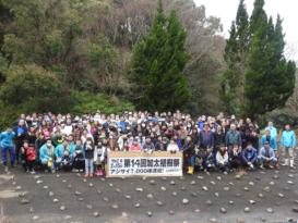 加太観光協会 海と山と加太プロジェクト 〜海のための緑化事業〜03